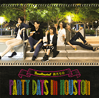 DVD「燕たちのPARTY DAYS in Houston」